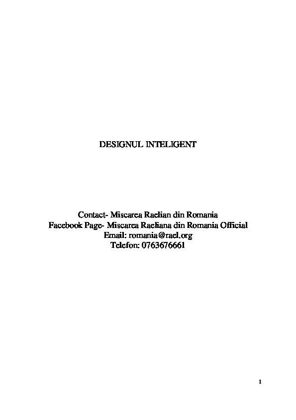 lentilă anaerobă largă