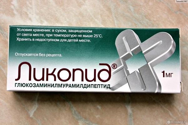 Medicamente pentru negi, papiloame și negi