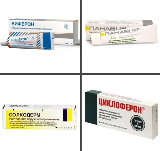 cryopharm poate elimina papilomele