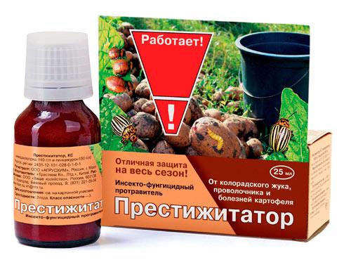 medicamentul viermilor se dizolvă